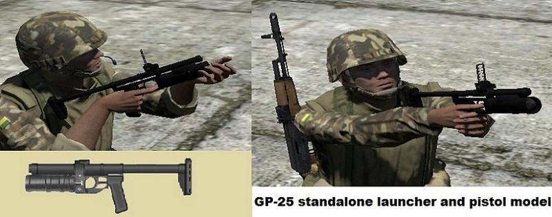 gp25standalone.jpg